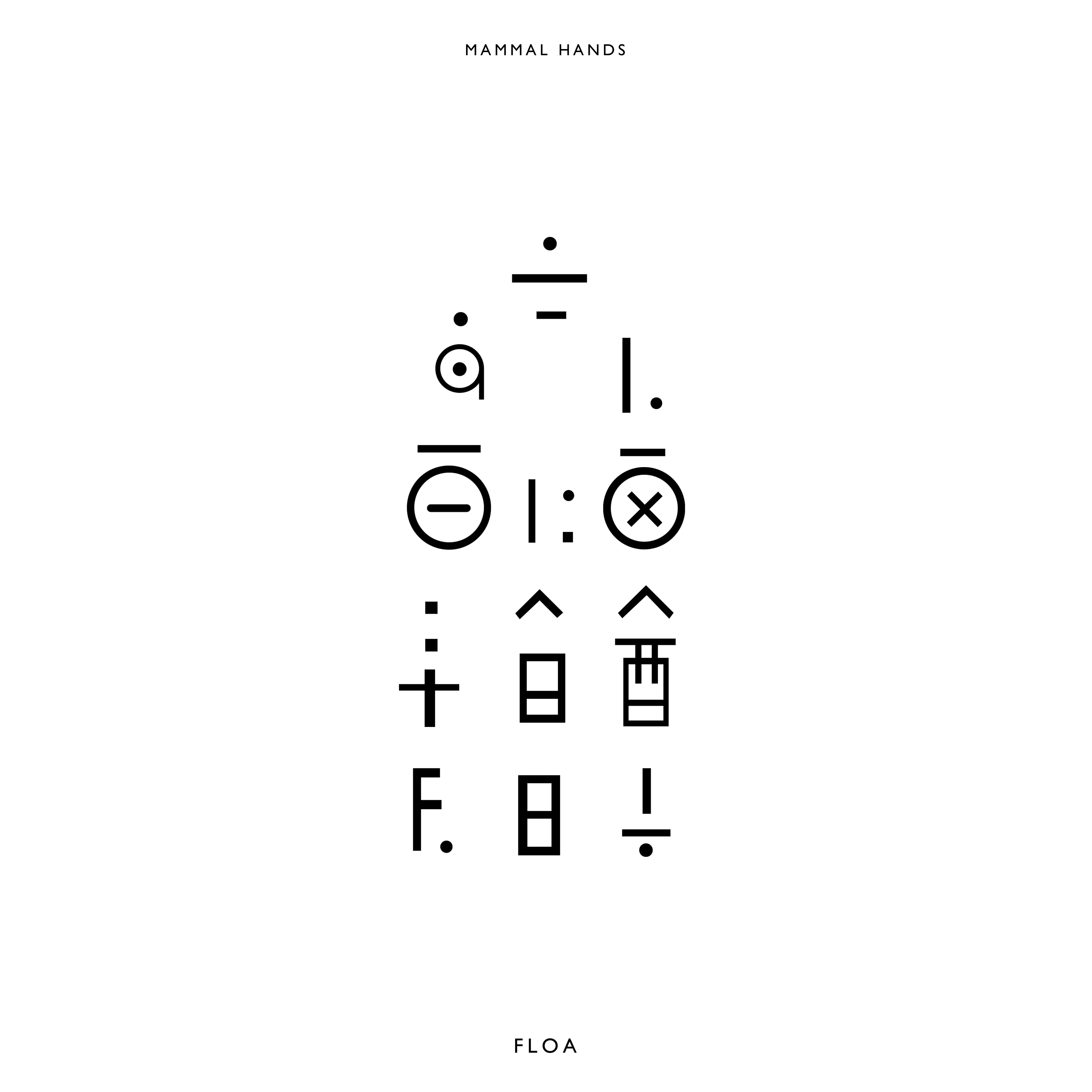 Order Mammal Hands new album Floa on LP/CD/DL